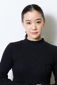 蒼井優インタビュー、舞台『アンチゴーヌ』への思いを語る