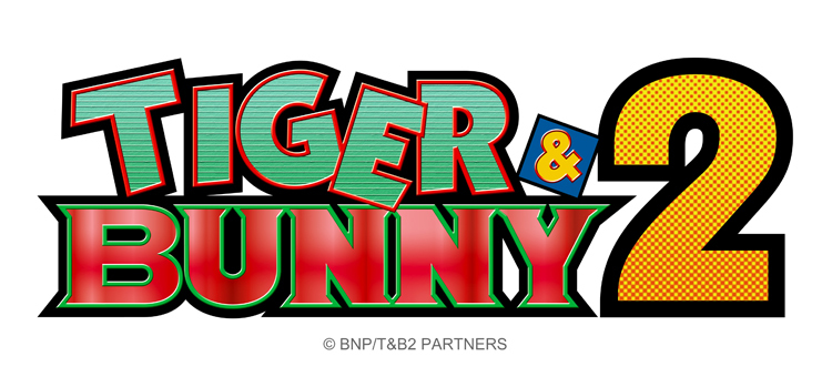 『TIGER & BUNNY 2』ロゴ (C) BNP/T&B2 PARTNERS
