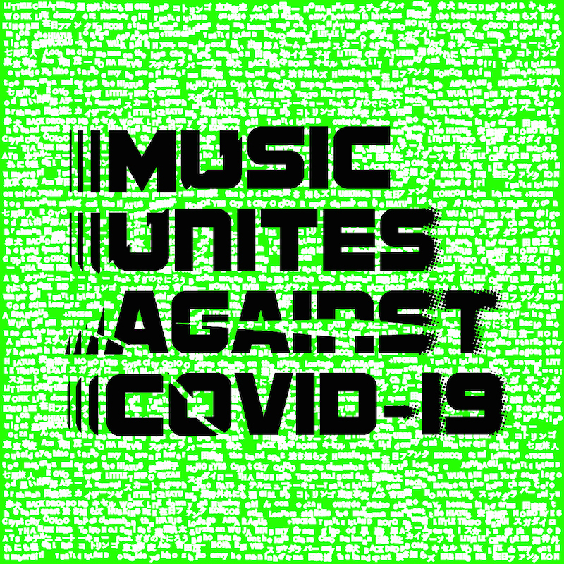 『MUSIC UNITES AGAINST COVID 19』