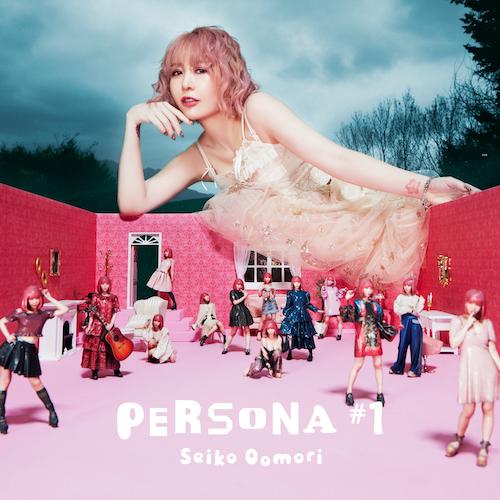 大森靖子『PERSONA #1』CD Only
