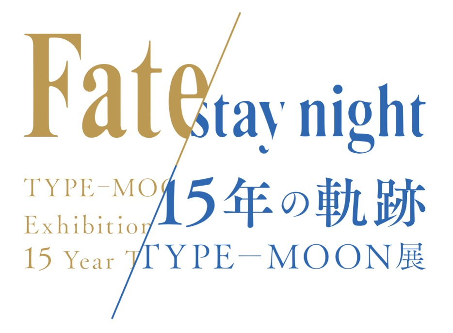 (C)TYPE-MOON All Rights Reserved.