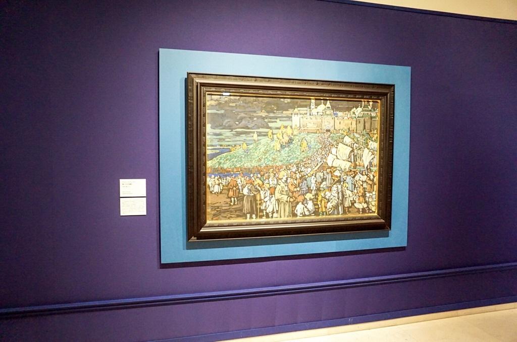 ヴァシリー・カンディンスキー《商人たちの到着》1905年 宮城県立美術館蔵