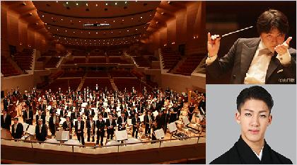 オーケストラによる『春の祭典』にのせて尾上右近が舞う