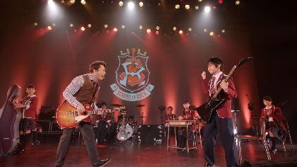 西川貴教&柿澤勇人 ミュージカル『スクールオブロック』2020年日本初演キャストによるスペシャルパフォーマンス映像の制作が決定