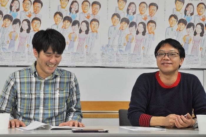 (左から)渡辺啓太、土田英生