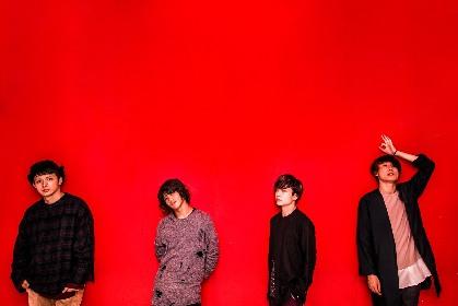 感覚ピエロ、アルバム収録の新曲「さよなら人色」がFM802で初オンエア