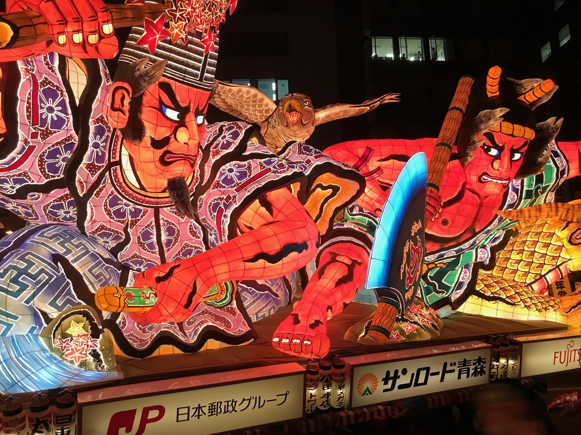 200万人超を熱狂させる日本屈指の祭り青森ねぶた祭 巨大
