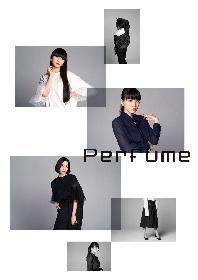 テーマは『Perfumeがバイヤーだったら』――Perfume×ISETAN コラボ企画第4弾を開催