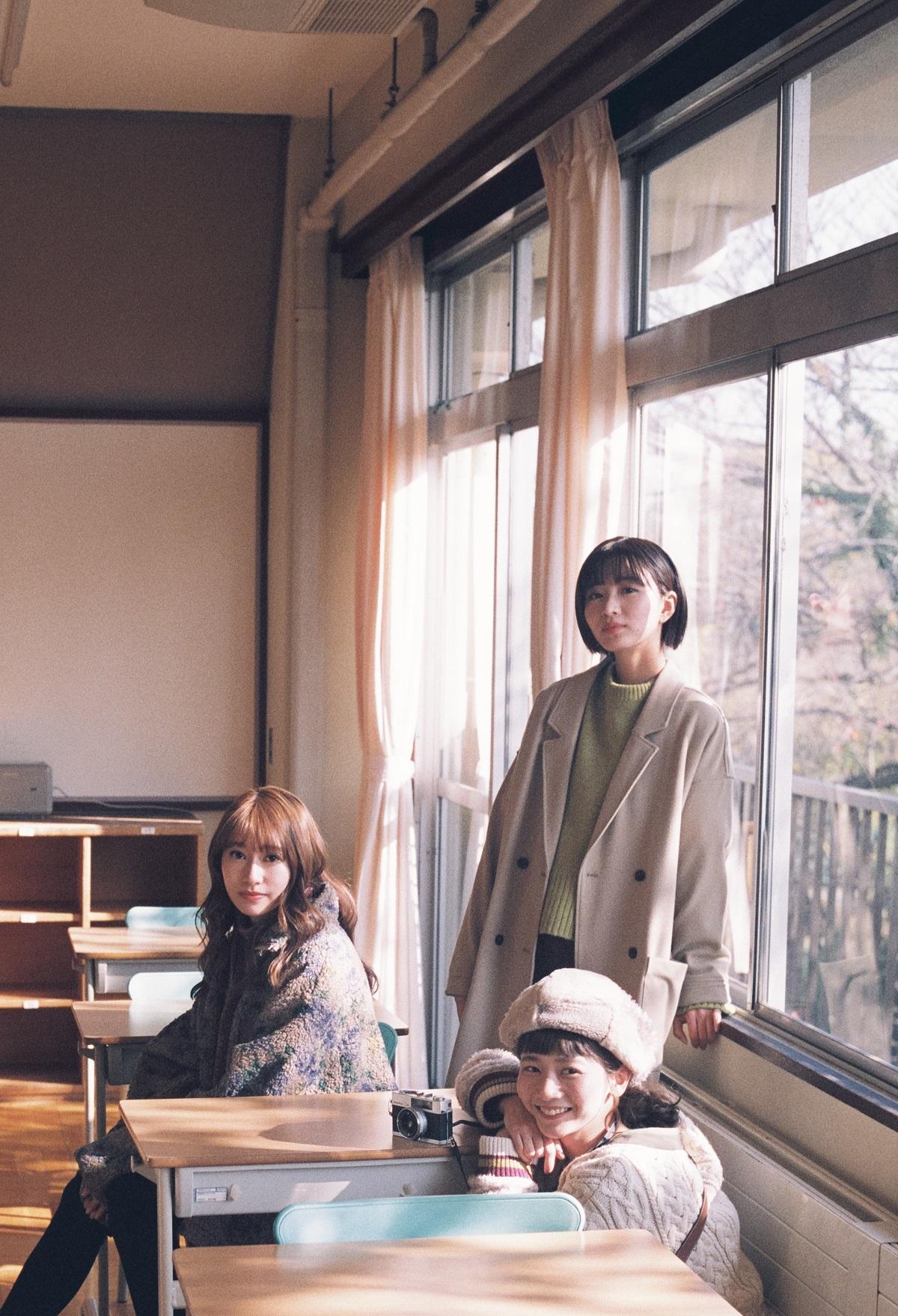映画『シノノメ色の週末』 (C)2021「シノノメ色の週末」製作委員会