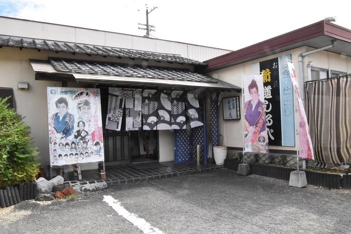 南ファミリー劇団の拠点となる劇場『芝居茶屋・新道しるべ』。JR琴平駅からは車で約5分。