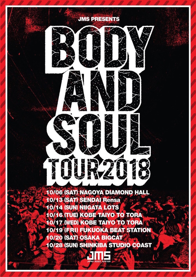 「JMS presents BODY and SOUL TOUR」告知画像