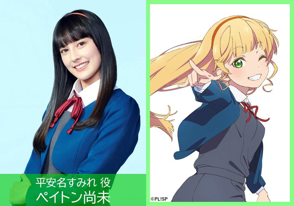 (c)プロジェクトラブライブ!スーパースター!!