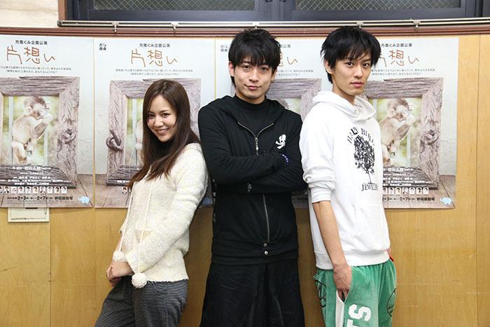 (左より)遠藤舞・陳内将・戸谷公人 ©こむらさき