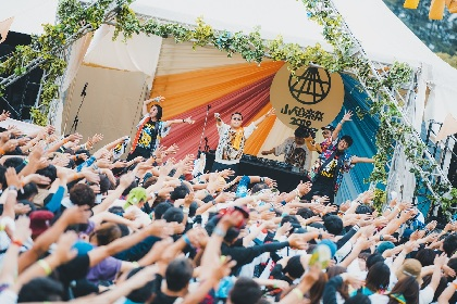 【DJ ダイノジ・山人音楽祭 2019】屋外ステージ・妙義の幕開けは予測不能のDJパーティ