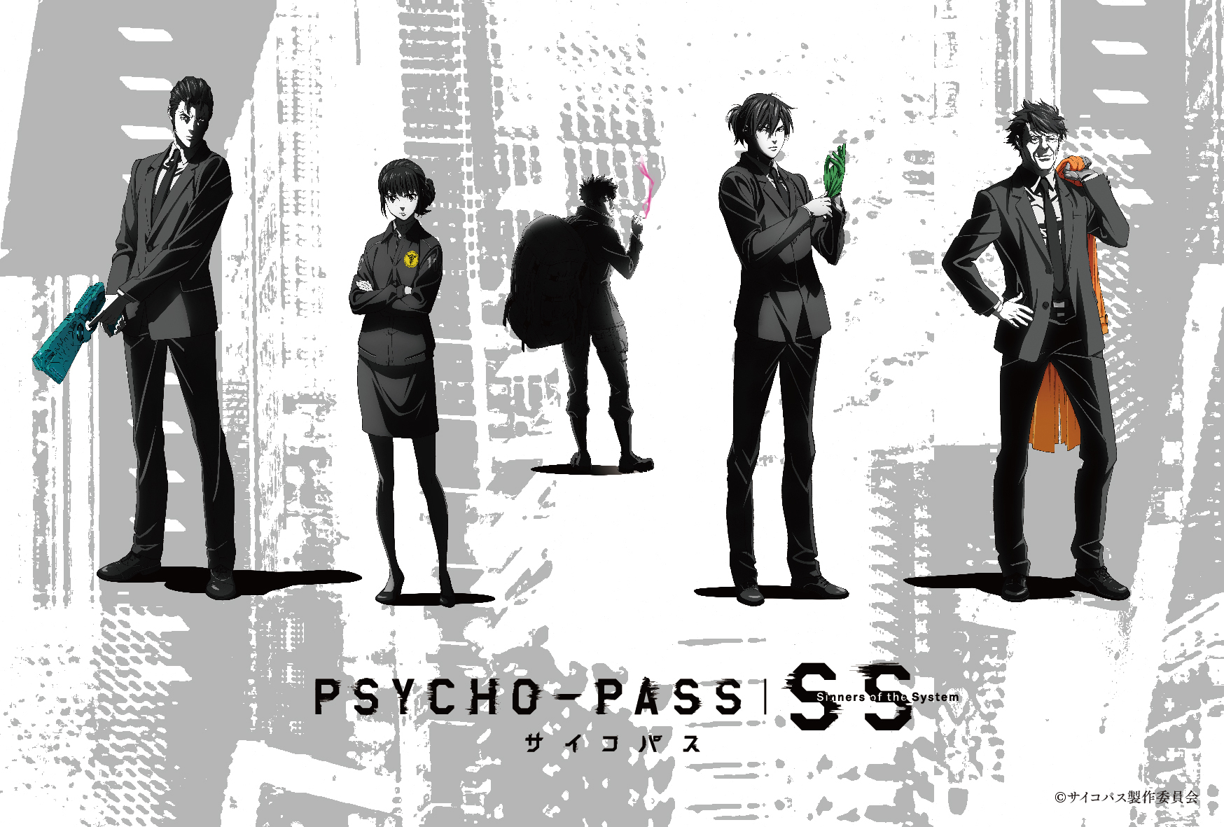 『PSYCHO-PASS サイコパス Sinners of the System』ムビチケ購入特典