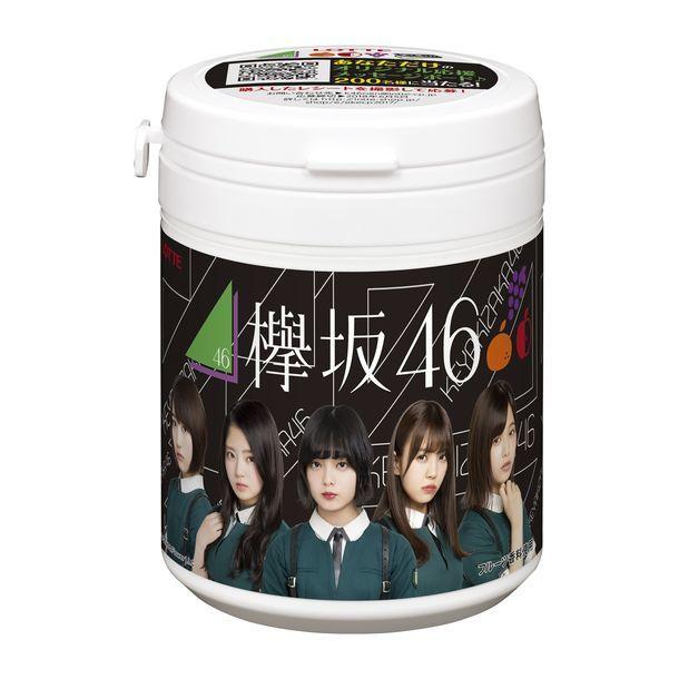 欅坂46クールデザインボトルガム
