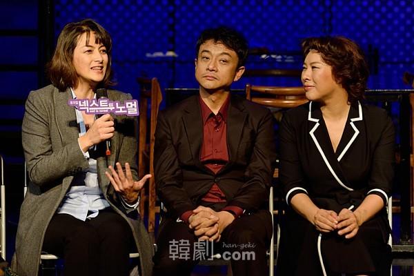 ダイアナ役のパク・カリン(左)とチョン・ヨンジュ(右)、そして夫ダン役のイ・ジョンヨル