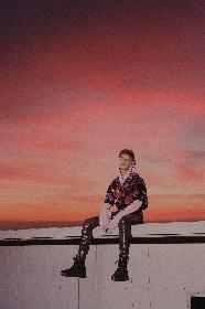 ハーヴィー 5月に初来日公演『WORLD TOUR PART2 JAPAN2020』が東京と大阪で開催決定
