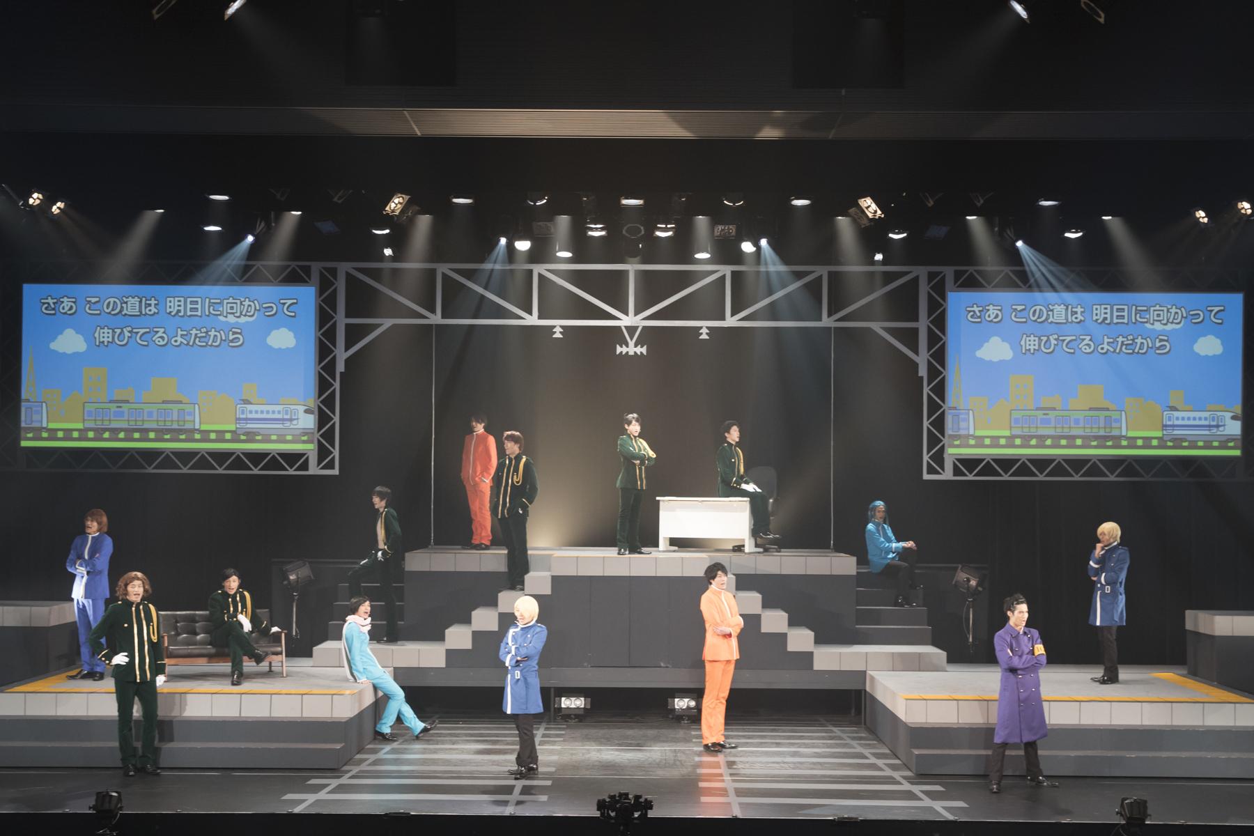 ゲネプロの模様 (C)青春 (C)ミュージカル『青春鉄道』製作委員会
