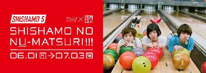 SHISHAMO、大阪・NU茶屋町とのコラボ企画を発表 写真・衣装展示やフォトスポットなども登場