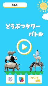 楠本桃子のゲームコラムvol.59 忙しい年末におススメアプリ4選!