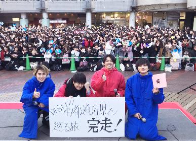 DISH// 「47都道府県を巡る旅」完遂、夢の横浜スタジアムへ向け決意新たに