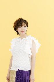 「岡本真夜 VS mayo LIVE 2020 ~歌とピアノインストの世界~」開催!岡本真夜からコメント動画も到着