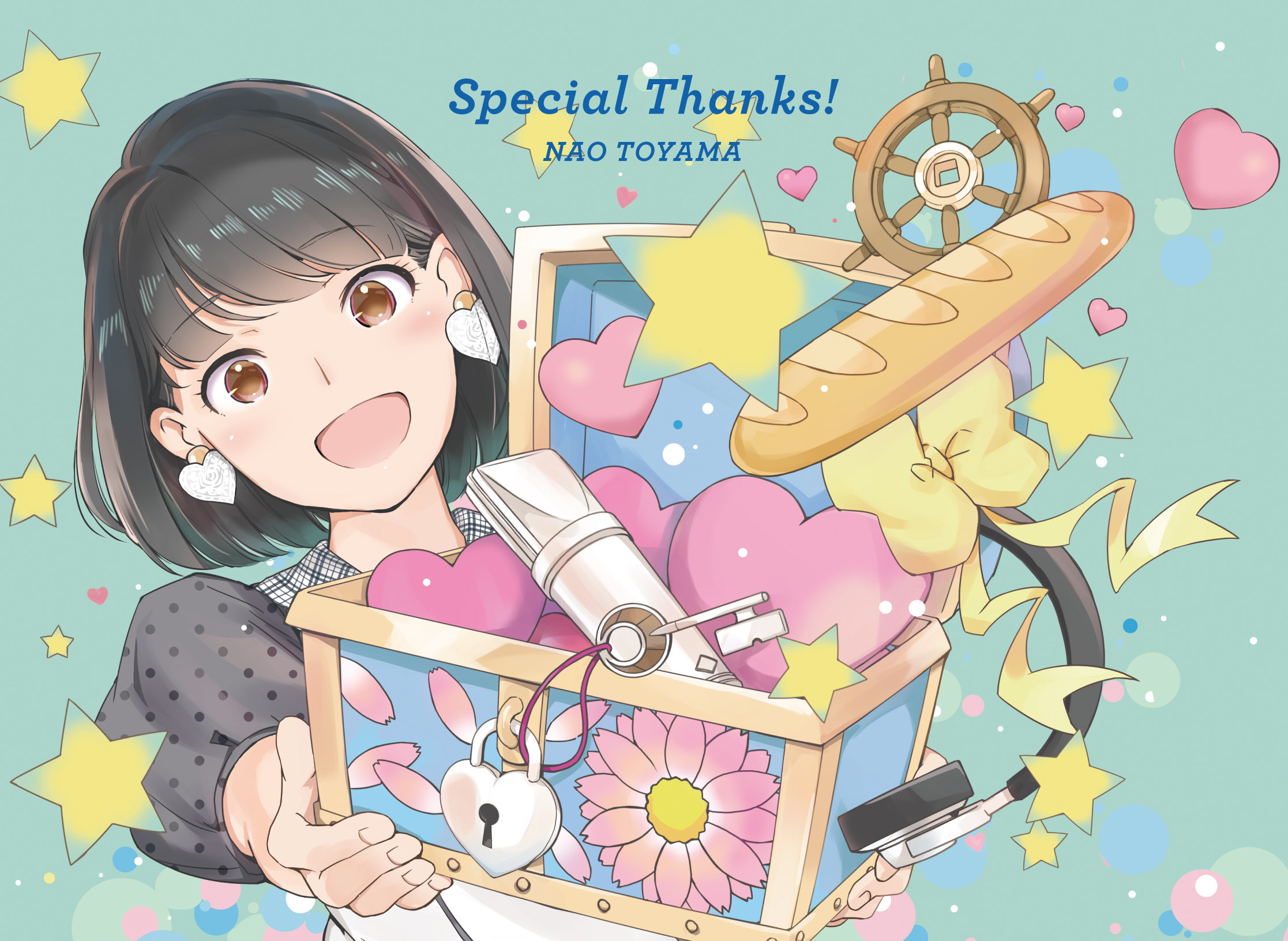 「Special Thanks!」アニバーサリースペシャル盤ジャケット