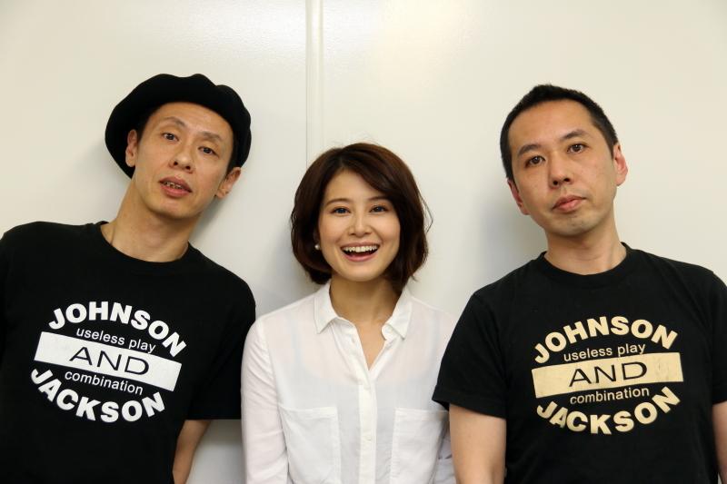 ジョンソン&ジャクソン 大倉孝二・佐津川愛美・ブルー&スカイ