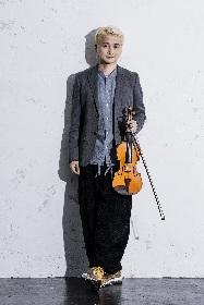 ヴァイオリニストNAOTO、2年ぶりのオリジナルアルバム「Polyvalent」を2019年1月にリリース