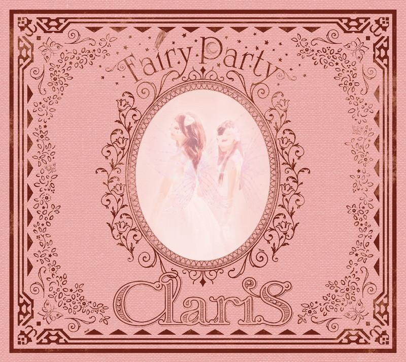 ClariS『Fairy Party』初回生産限定盤
