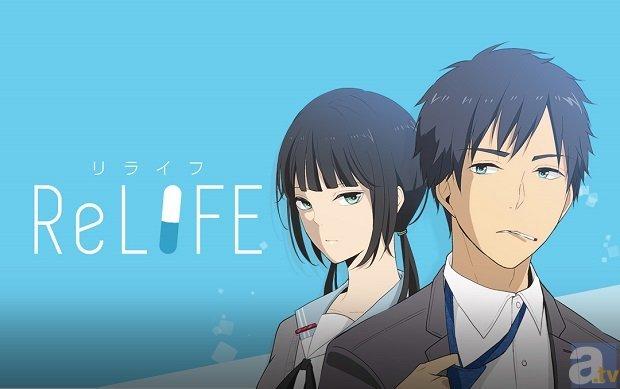 comicoで人気の学園青春ドラマ『ReLIFE』舞台化が決定