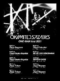 04 Limited Sazabys、秋のワンマンツアーの開催が決定 全国7箇所・10公演を実施