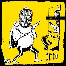 tetoがセカンドシングル「正義ごっこ」のジャケットを公開