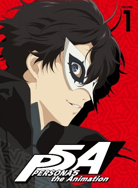 TVアニメ『ペルソナ5』第1巻パッケージ (c)ATLUS (c)SEGA/PERSONA5 the Animation Project