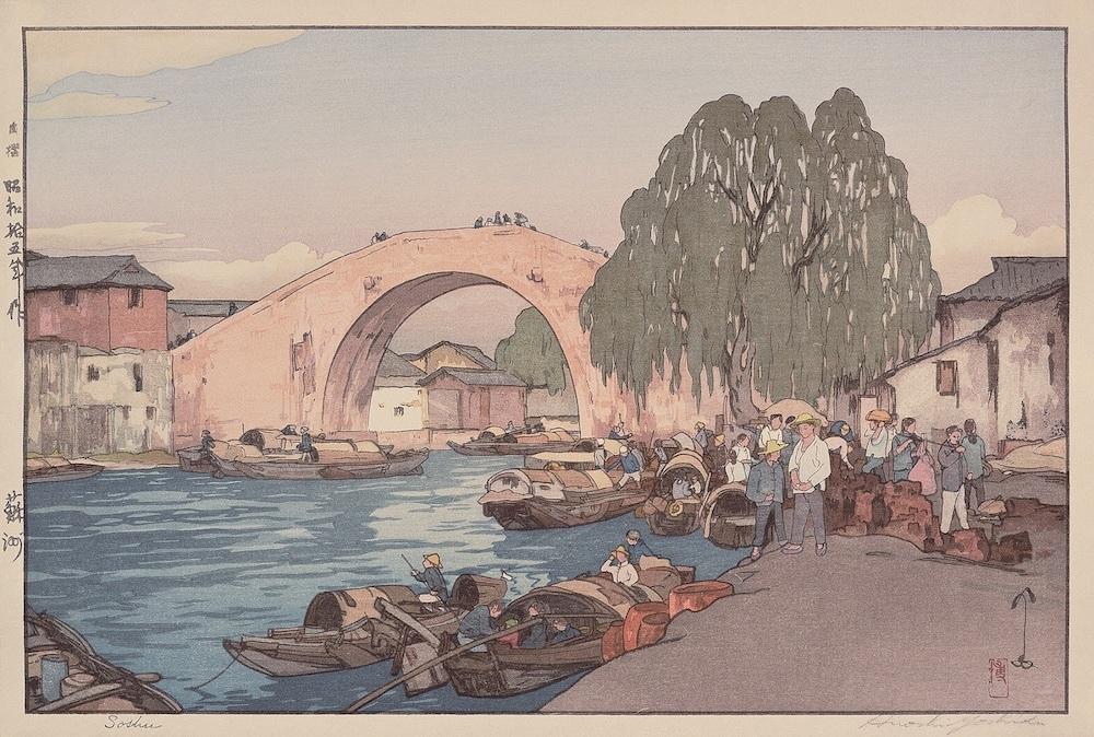 《蘇洲》昭和15(1940)年 木版、紙 24.7×37.5cm