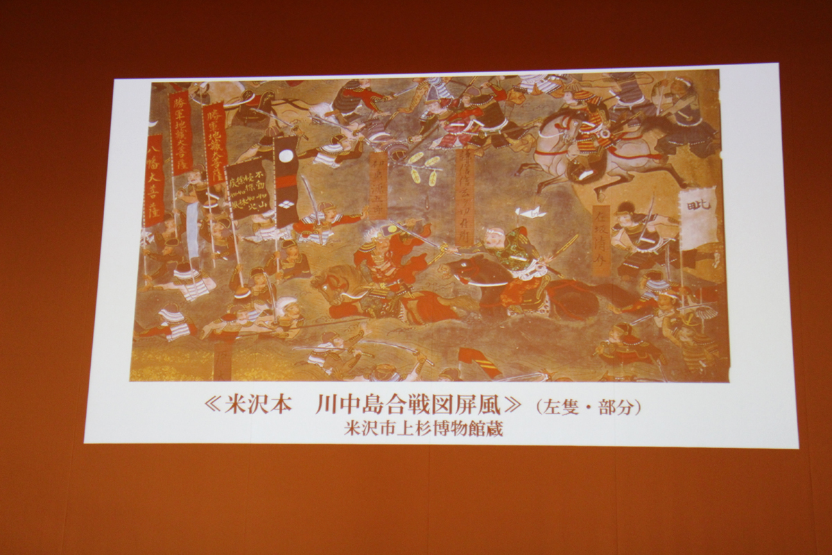 《米沢本 川中島合戦図屏風》にて描かれている、上杉謙信と武田信玄の一騎打ち
