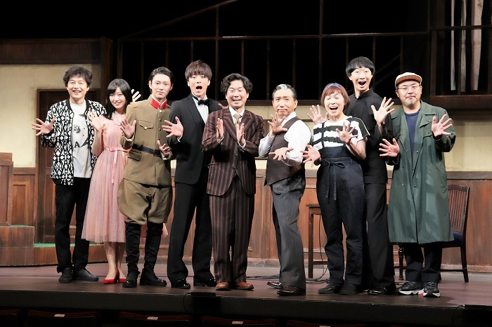 (写真左から)伊藤裕一、前島亜美、安西慎太郎、松島庄汰、山崎樹範、梶原善、上地春奈、大水洋介、オークラ