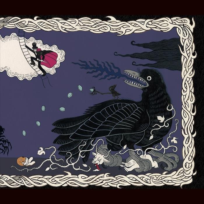 『闇夜に烏、雪に鷺』黒盤