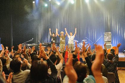 H ZETTRIO、今年最後を締めくくるツアーを開催 11月にはクリスマス・アルバムも