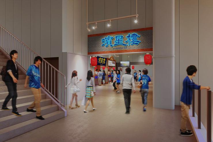 新設するレフト側スタンド3階にオープンする ※画像はイメージ (c)YDB