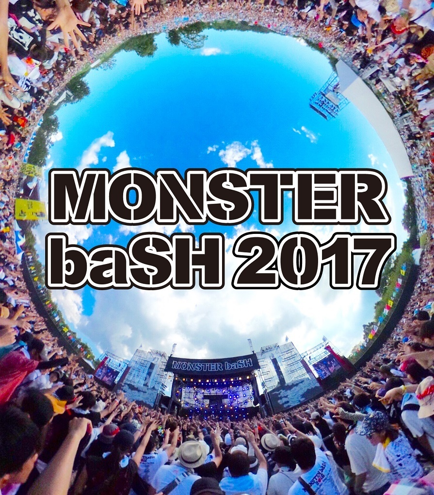 MONSTER baSH 2017