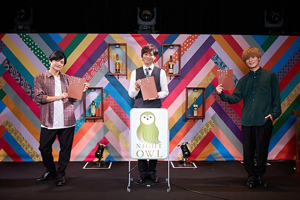 (C)BAR「NIGHT OWL