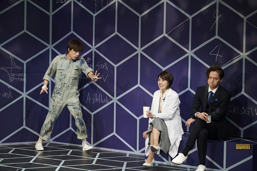 (左から)平間壮一・剣 幸(Wキャスト)・川久保拓司 撮影:二石友希