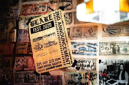 coldrain主催フェス『BLARE FEST.2020』にマンウィズ、サバプロ、オーラルら6組追加