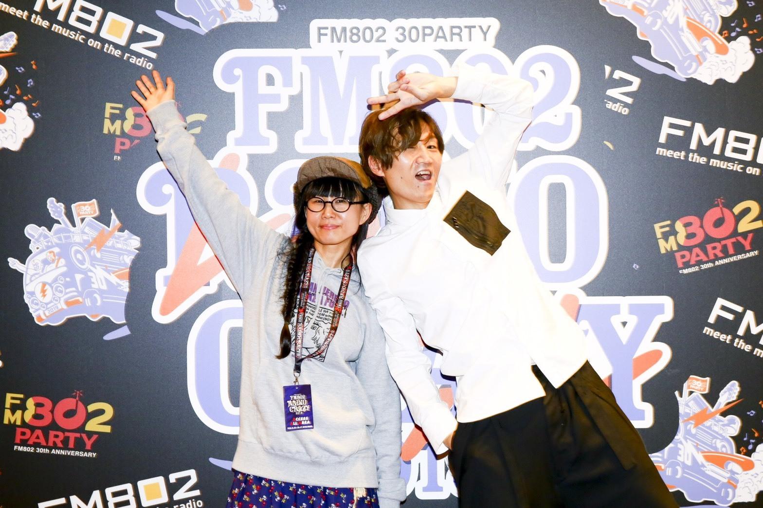 土井コマキ&落合健太郎(FM802)