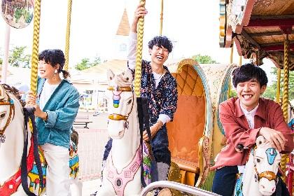 Saucy Dog 「真昼の月」がJR東海『トーキョーブックマーク』ドキュメンタリームービーのテーマソングに決定