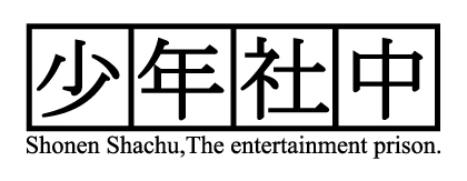赤澤燈、橋本真一、森田桐矢ら出演 ダブルキャスト体制で行う、少年社中『DROP』の全キャストが決定