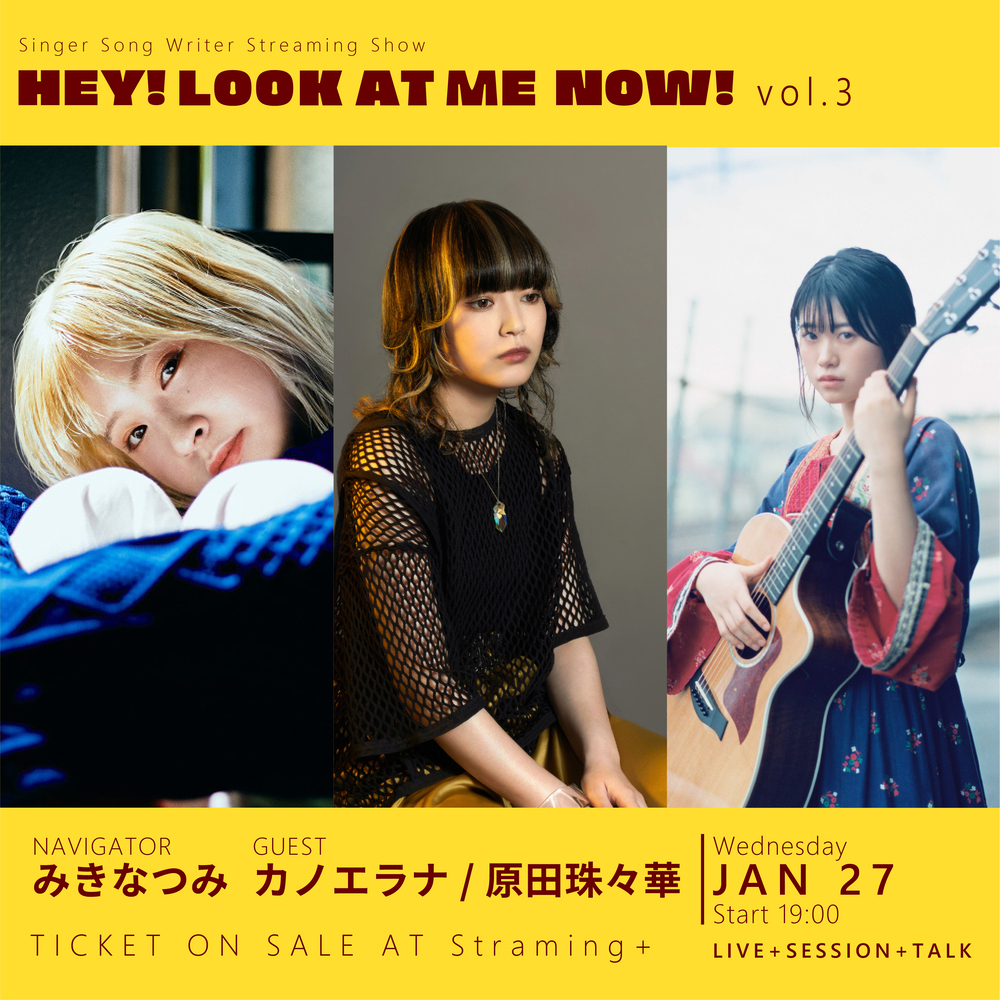 『HEY! LOOK AT ME NOW! vol.3』フライヤー