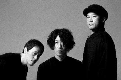 GRAPEVINE 対バンツアーゲスト第二弾発表、大阪にくるり、東京にceroが出演決定